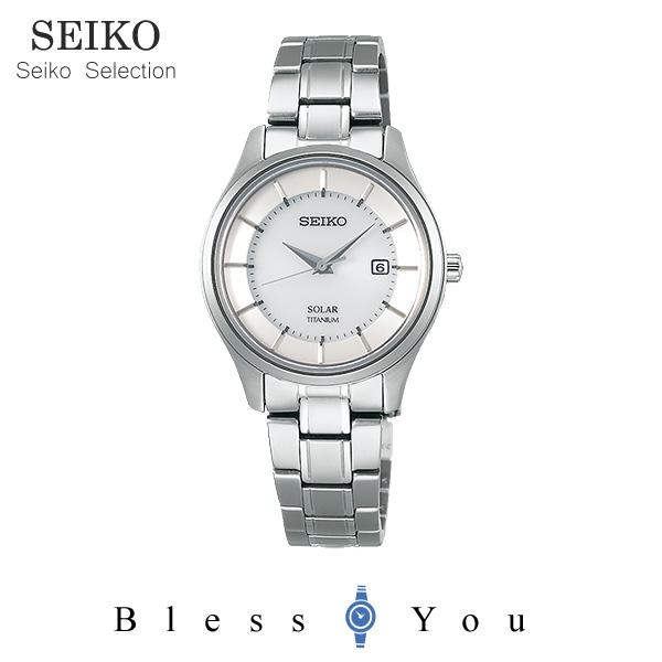 ソーラー セイコーセレクション スピリット レディース 腕時計 STPX041 30,0 新品お取寄品