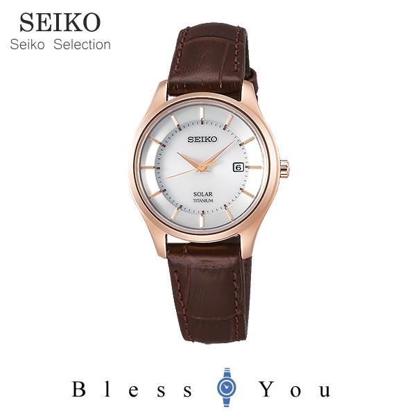 ソーラー セイコーセレクション スピリット レディース 腕時計 STPX046 30,0 新品お取寄品