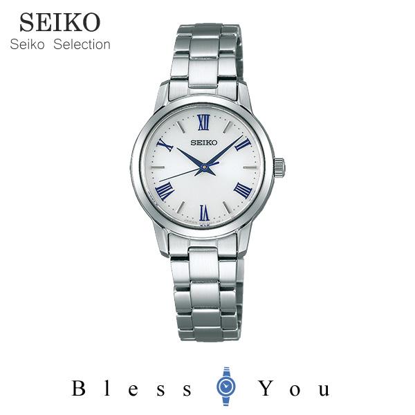SEIKO SELECTION セイコー ソーラー 腕時計 レディース セイコーセレクション STPX047 25,0