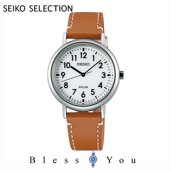 セイコー 腕時計 キッズ レディース ソーラー セイコーセレクション 小学校高学年向け スクールタイム STPX069 25,0