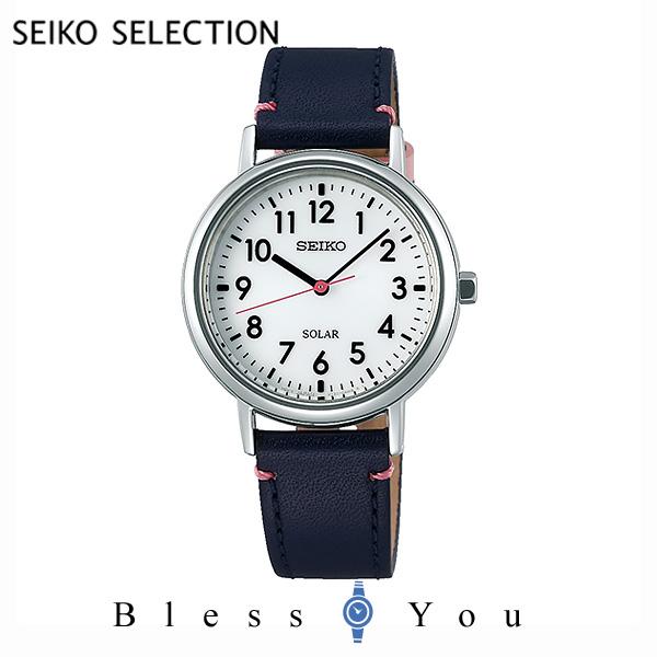 腕時計 キッズ レディース ソーラー セイコーセレクション 小学校高学年向け スクールタイム STPX071 25,0