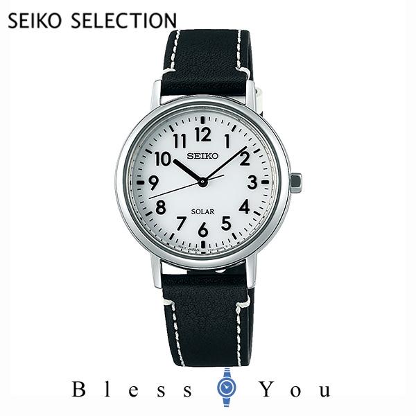 腕時計 キッズ レディース ソーラー セイコーセレクション 小学校高学年向け スクールタイム STPX073 25,0