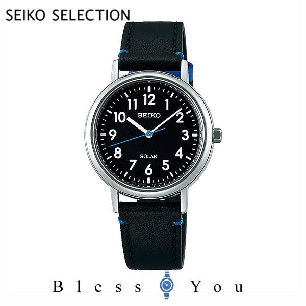 腕時計 キッズ レディース ソーラー セイコーセレクション 小学校高学年向け スクールタイム STPX075 25,0