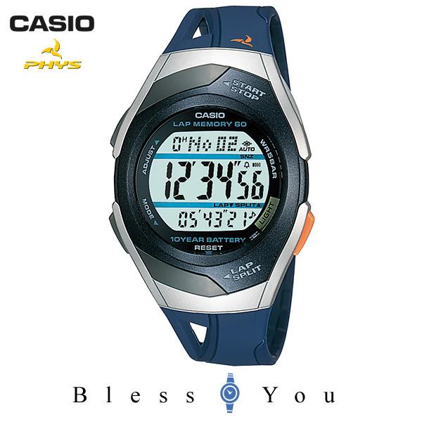 カシオ CASIO 腕時計 PHYS フィズ STR-300J-2AJF 新品お取寄せ品