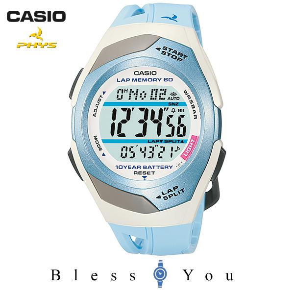 カシオ CASIO 腕時計 PHYS フィズ STR-300J-2CJF 新品お取寄せ品