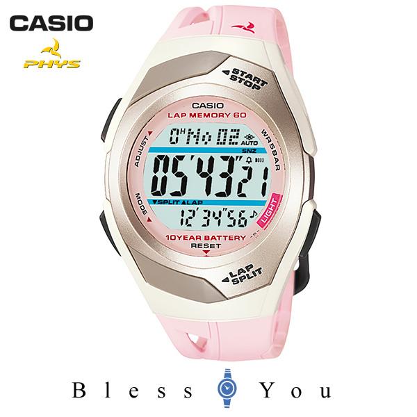 カシオ CASIO 腕時計 PHYS フィズ STR-300J-4JF 新品お取寄せ品