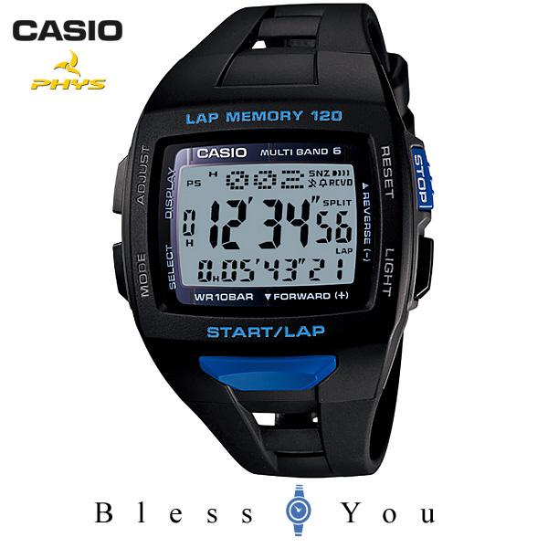 CASIO PHYS カシオ ソーラー電波 腕時計 メンズ フィズ STW-1000-1BJF 13,5