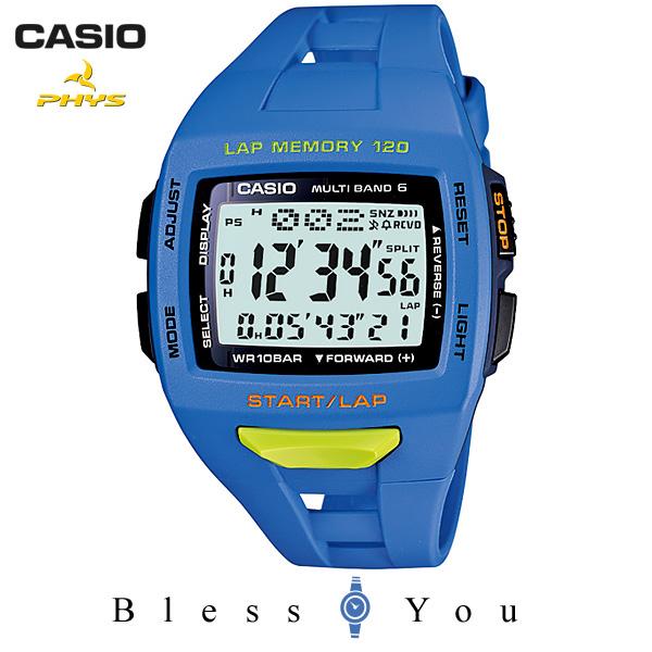 カシオ CASIO 腕時計 PHYS フィズ STW-1000-2JF 新品お取寄せ品