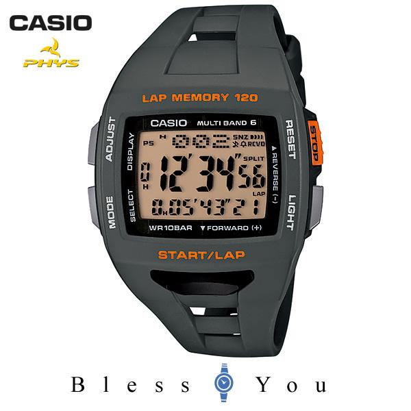 カシオ CASIO 腕時計 PHYS フィズ STW-1000-8JF 新品お取寄せ品