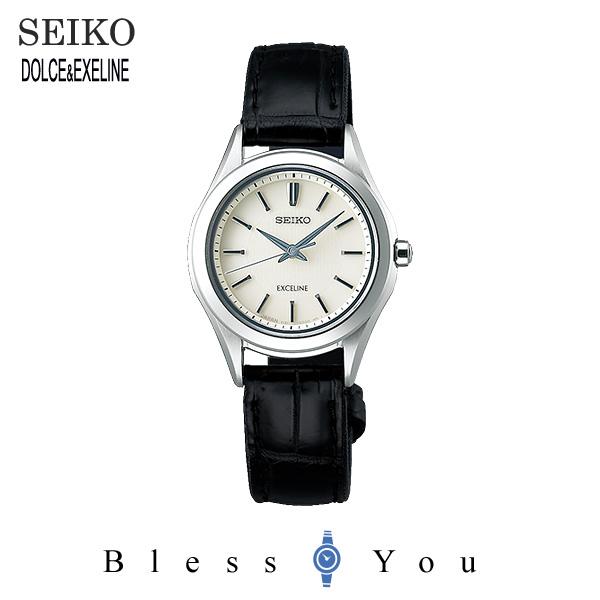 セイコー エクセリーヌ レディース 腕時計 SWCP009 新品お取り寄せ 75,0