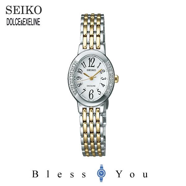 ソーラー セイコー エクセリーヌ レディース 腕時計 SWCP009 新品お取り寄せ 75,0