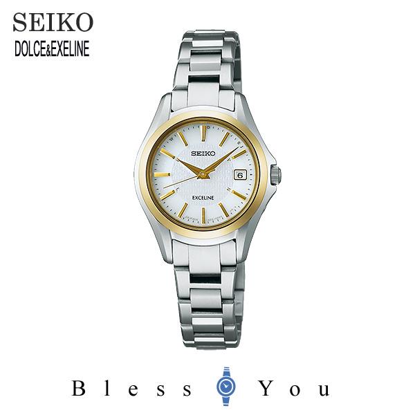 セイコー エクセリーヌ レディース 腕時計 SWCW098 新品お取り寄せ 130,0