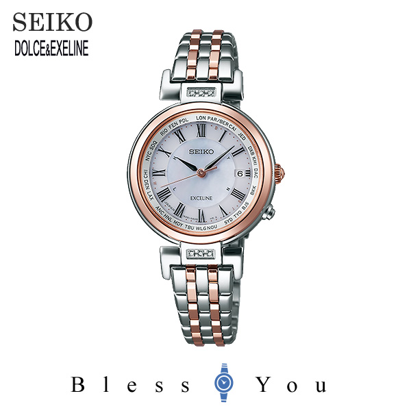 ソーラー 電波時計 セイコー エクセリーヌ レディース 腕時計 SWCW083 新品お取り寄せ 200,0