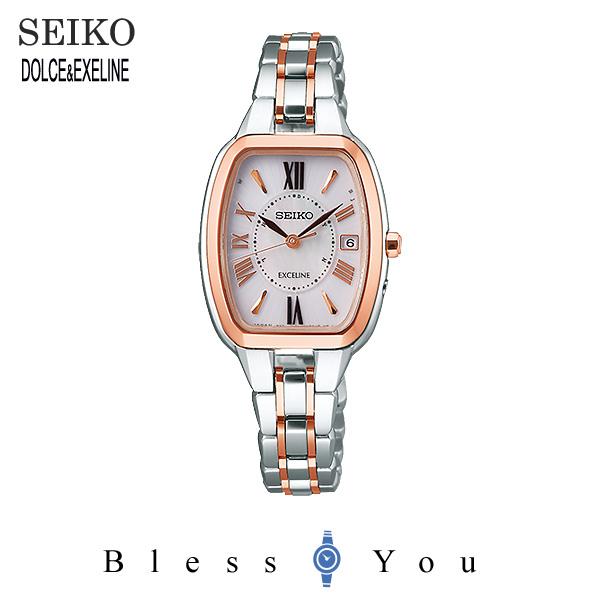 SEIKO EXCELINE セイコー ソーラー電波 腕時計 レディース エクセリーヌ SWCW136 120,0