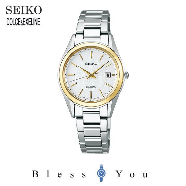 SEIKO EXCELINE セイコー ソーラー電波 腕時計 レディース エクセリーヌ SWCW148 100,0