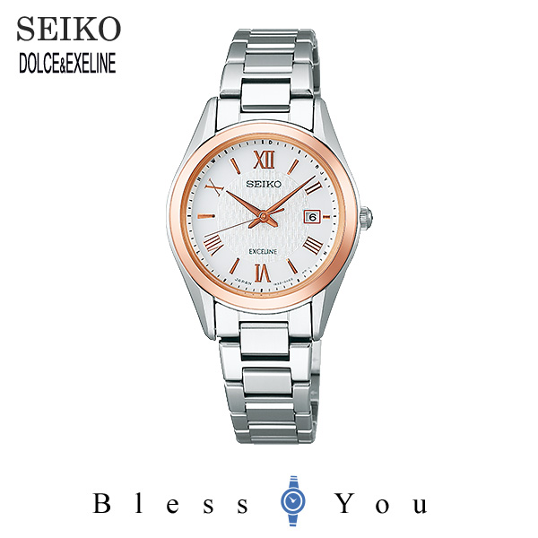 SEIKO EXCELINE セイコー ソーラー電波 腕時計 レディース エクセリーヌ SWCW150 100,0