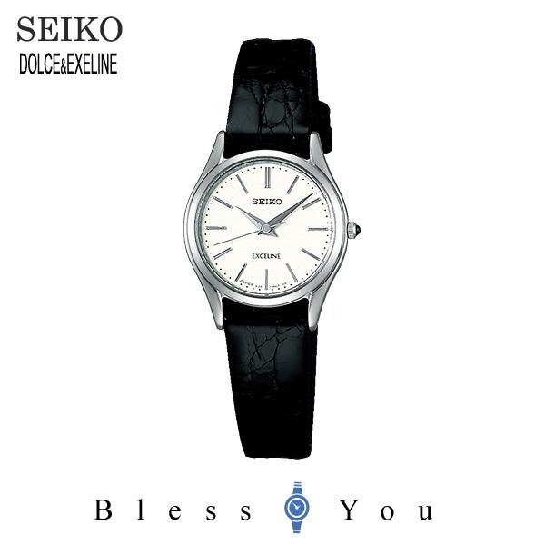 セイコー エクセリーヌ レディース 腕時計 SWDL209 新品お取り寄せ 50,0