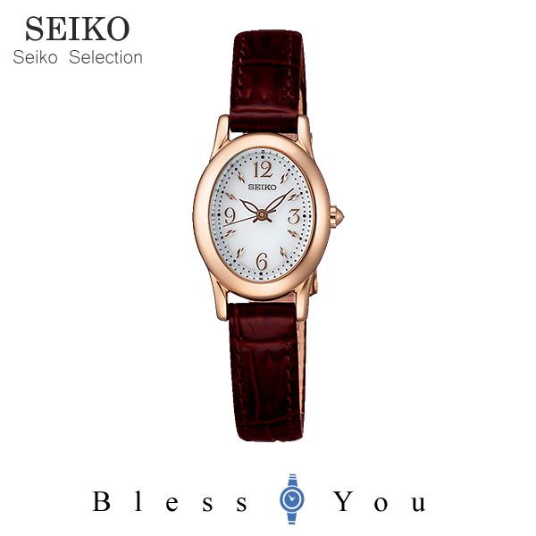 SEIKO SELECTION セイコーセレクション ソーラー レディース 腕時計 SWFA148 25,0
