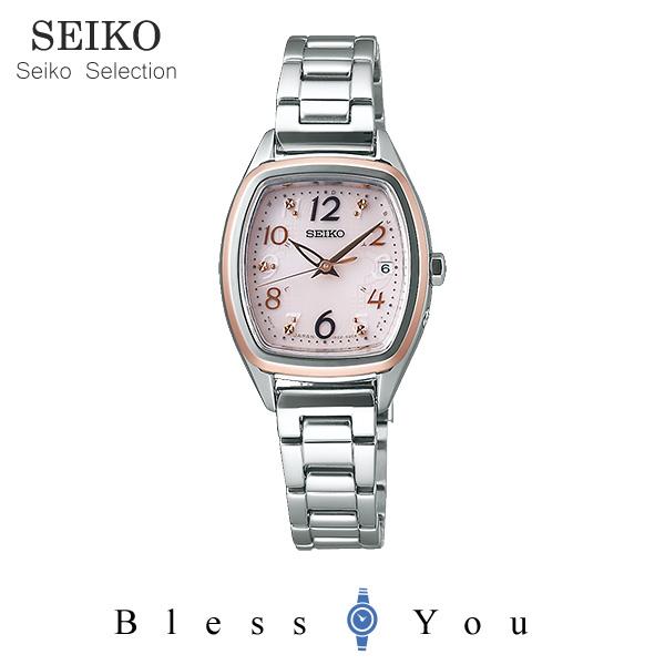 SEIKO SELECTION セイコーセレクション ソーラー電波 レディース 腕時計 SWFH084 39,0