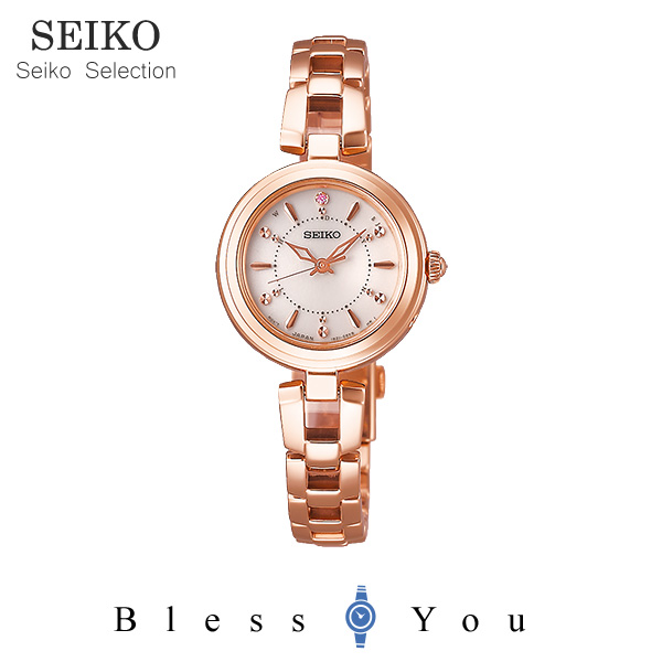 SEIKO SELECTION セイコー ソーラー電波 腕時計 レディース セイコーセレクション SWFH092 39,0