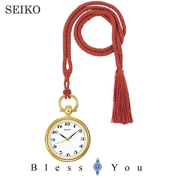 SEIKO ポケットウォッチ セイコー レディース SWPQ002 25,5