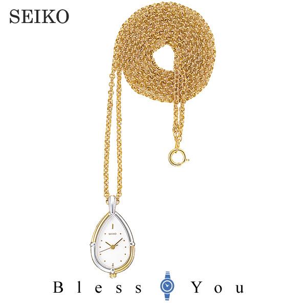 SEIKO ペンダントウォッチ セイコー レディース SWPX004 12,3