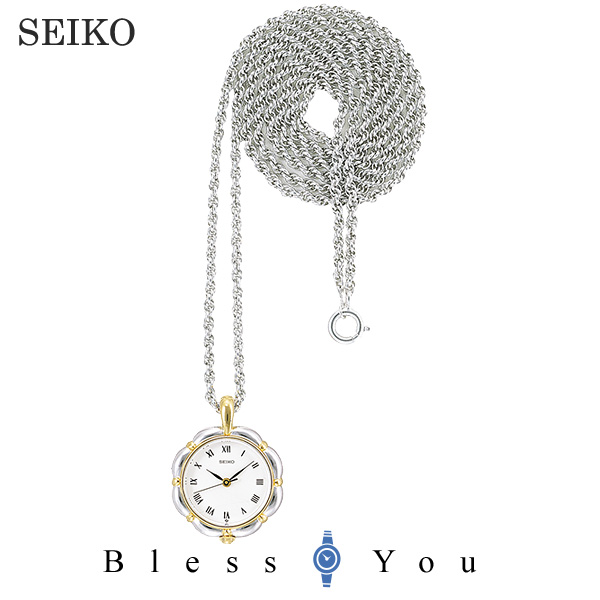 SEIKO ペンダントウォッチ セイコー レディース SWPX008 12,3