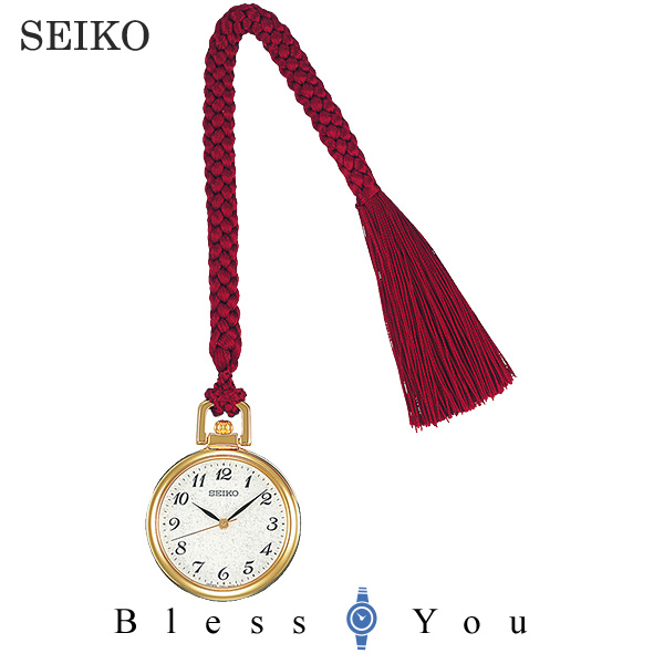 SEIKO ポケットウォッチ セイコー レディース SWQQ006 28,0