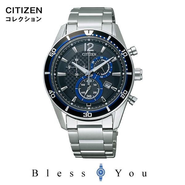 CITIZEN COLLECTION シチズンコレクション メンズ 腕時計 新品お取り寄せ VO10-6741F 22,0