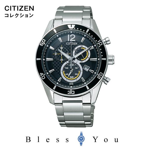 CITIZEN COLLECTION シチズンコレクション メンズ 腕時計 新品お取り寄せ VO10-6742F 22,0