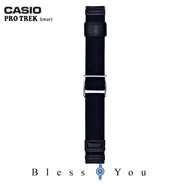 CASIO PRO TREK SMART カシオ 腕時計 メンズ プロトレック スマート 2019年1月新作 WSD-F30 交換バンド WSA-BX1 5,0