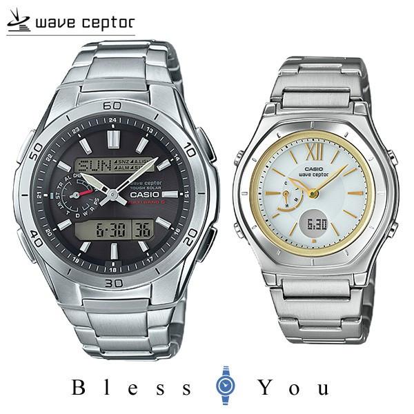カシオ ウェブセプター ペアウォッチ ソーラー電波時計(腕時計) bk&whg WVA-M650D-1AJF-LWA-M160D-7A2JF 56,0