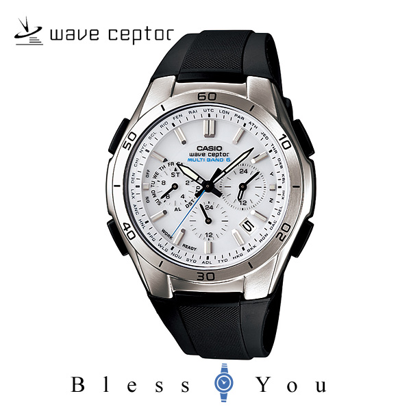 カシオ 腕時計 CASIO ウェーブセプター WVQ-M410-7AJF メンズウォッチ 新品お取寄せ品