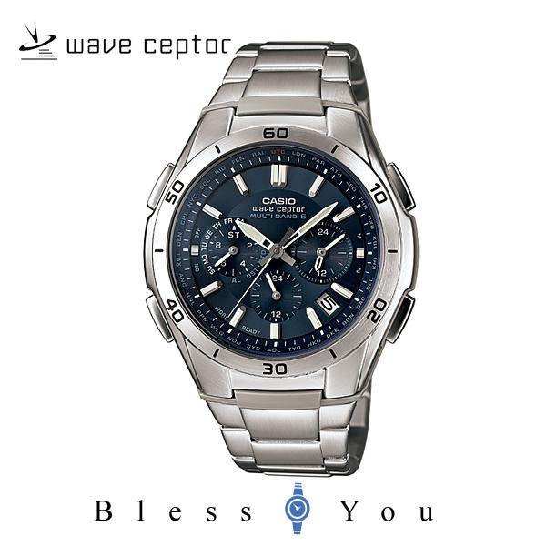 ソーラー 電波  カシオ 腕時計 CASIO ウェーブセプター WVQ-M410DE-2A2JF メンズウォッチ 新品お取寄せ品