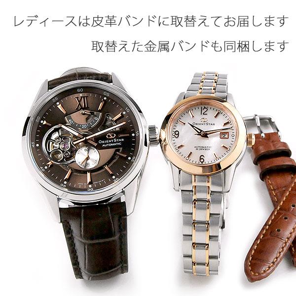 オリエントスター 機械式 腕時計 レザーバンド WZ0201DK-WZ0401NR-original 120,0