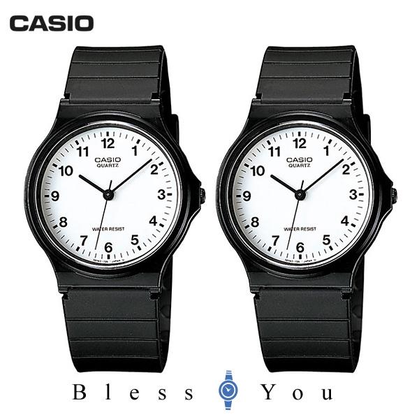 CASIO カシオ ペアウォッチ チプカシ MQ-24-7BLLJF-MQ-24-7BLLJF 5,8 親子 双子コーデ プチプライス
