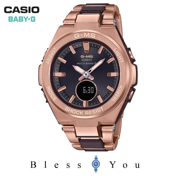 CASIO BABY-G カシオ 電波ソーラー レディース ベビーG 2018年10月新作 MSG-W200CG-5AJF 36,0