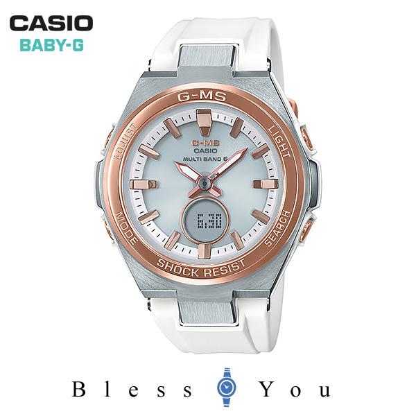 CASIO BABY-G カシオ ソーラー電波 腕時計 レディース ベビーG 2019年2月新作 MSG-W200RSC-7AJF 30,0