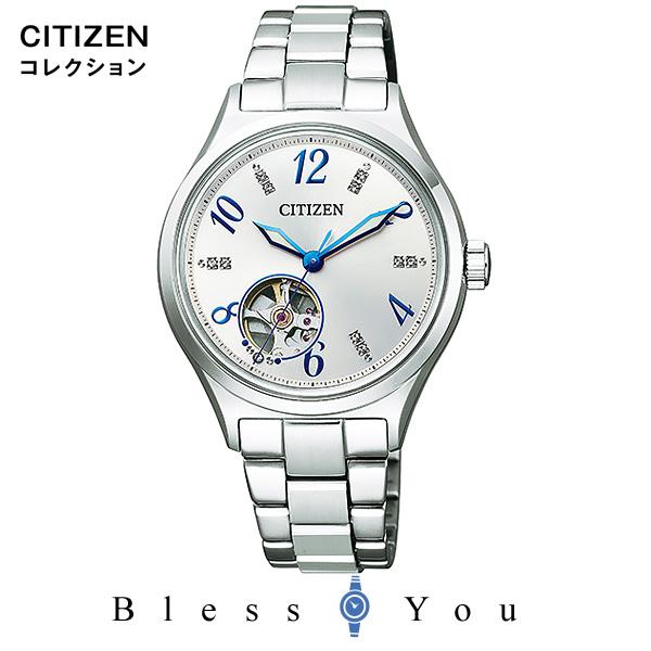 CITIZEN COLLECTION シチズンコレクション メカニカル 腕時計 レディース 2019年8月 PC1000-81A 37,0