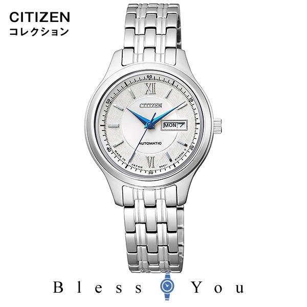 CITIZEN COLLECTION シチズンコレクション レディース 腕時計 PD7150-54A ペアモデル 新品お取り寄せ 30,0
