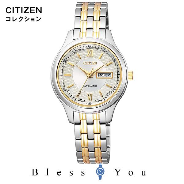 CITIZEN COLLECTION シチズンコレクション レディース 腕時計 PD7154-53P ペアモデル 新品お取り寄せ 33,0