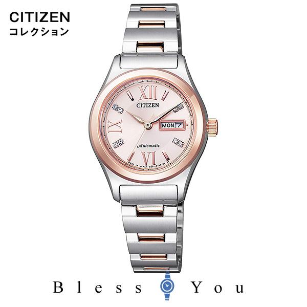 CITIZEN COLLECTION シチズンコレクション レディース 腕時計 PD7166-54W 新品お取り寄せ 41,0