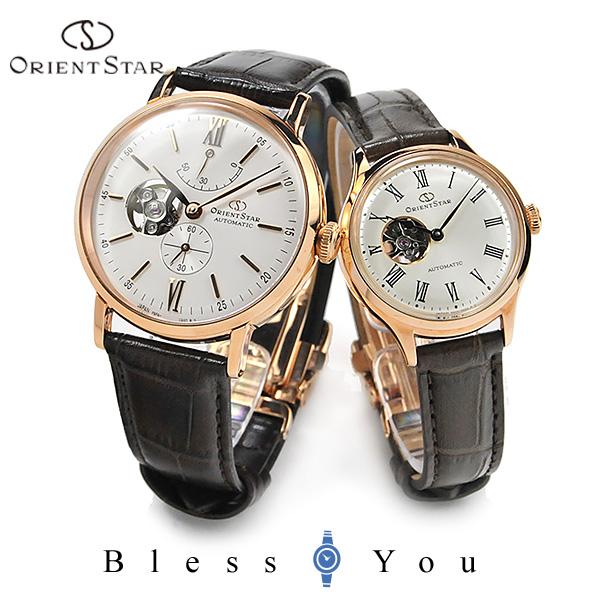 2人の時を重ねていくペアウォッチ オリエントスター 機械式時計 brown皮革 クラシック RK-AV0003S-RK-ND0003S 126,0