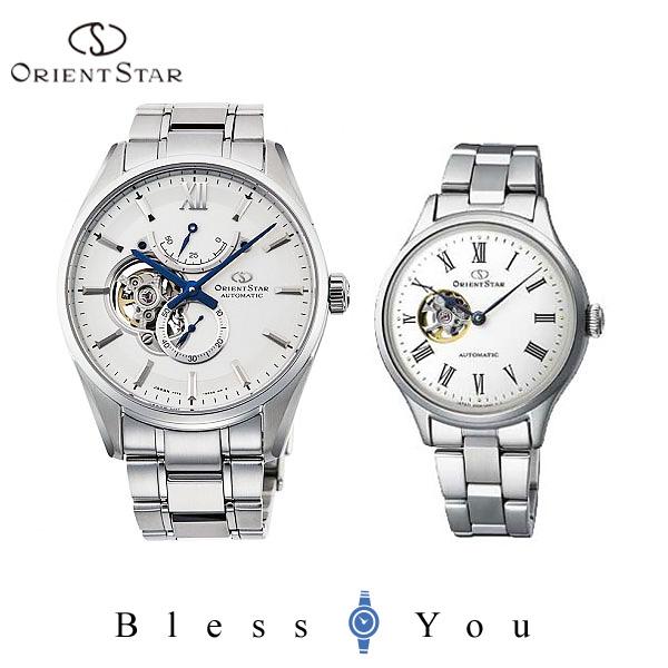 ORIENT STAR ペアウォッチ オリエントスター 機械式時計 RK-HJ0001S-RK-ND0002S 200.0 セミスケルトン 日本製