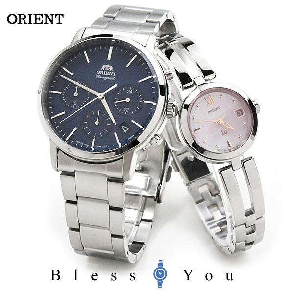 オリエント ペアウォッチ 腕時計 RN-KV0301L-RN-WG0003S