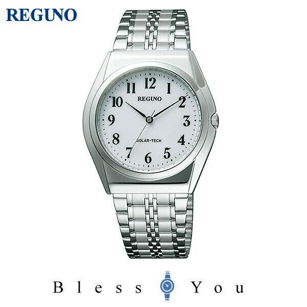 シチズン レグノ メンズ 腕時計 ソーラーテック電波時計 スタンダード 新品お取り寄せ RS25-0043C 8,0