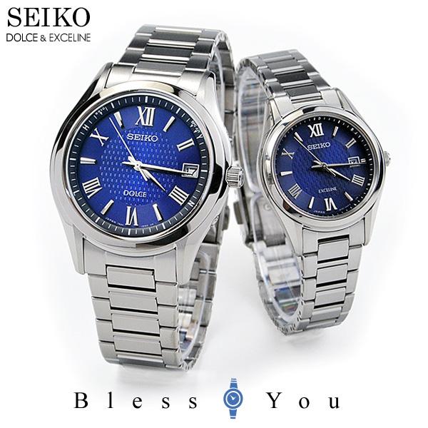 SEIKO DOLCE EXCELINE セイコー ソーラー電波 ペアウォッチ ドルチェ&エクセリーヌ SADZ197-SWCW147 200,0