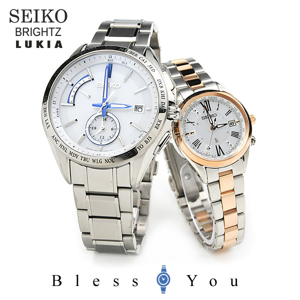 ペアウォッチ セイコー 腕時計 ソーラー電波 ブライツ&ルキア SEIKO BRIGHTZ LUKIA SAGA229-SSQV040