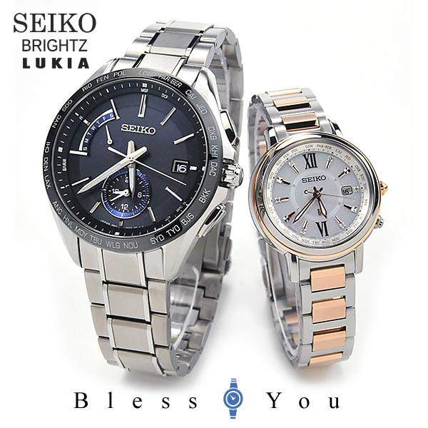 ペアウォッチ セイコー ブライツ&ルキア ソーラー電波時計 SEIKO SAGA235-SSQV034 178,0 チタン