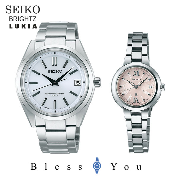 ペアウォッチ セイコー ブライツ&ルキア ソーラー電波時計 SEIKO SAGZ079-SSVW067 118,0